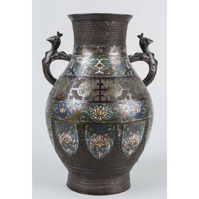 Asian Decorative Japanese Cloisonne Vase With Unusual Peacock Handles For Sale - Image 3 of 4