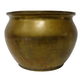 Vintage Mid-Century Brass Jardiniere For Sale