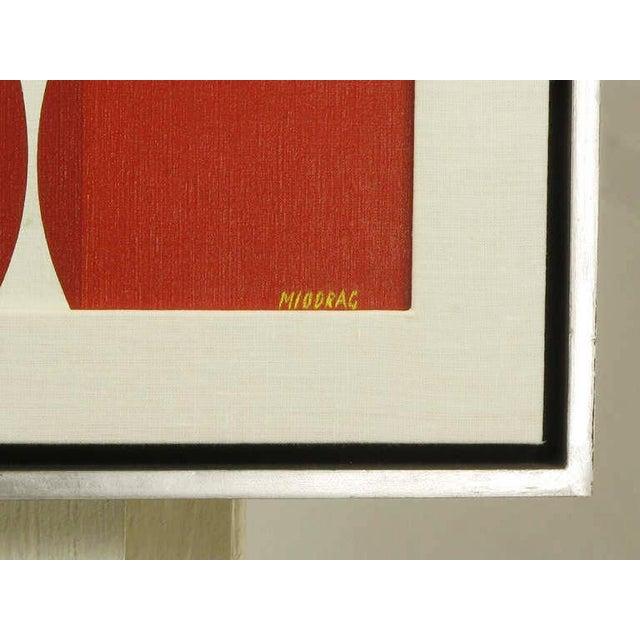 Dordevic Miodrag (Yugoslavian b.1936) Op Art Oil On Canvas For Sale In Chicago - Image 6 of 8