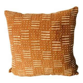 Copper Brown Large Mudcloth Pillow