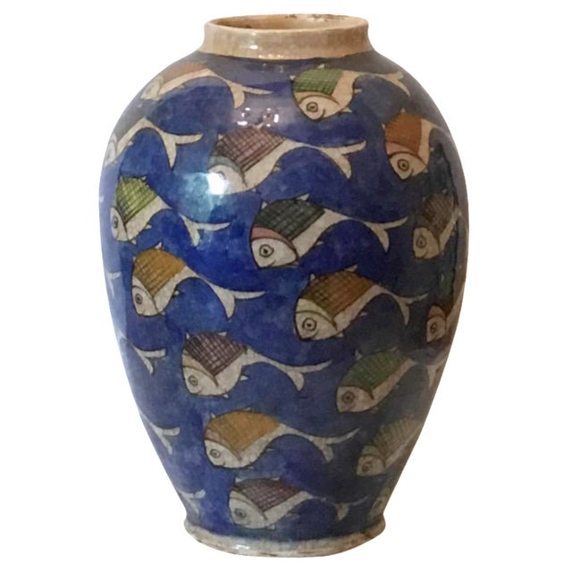 Vintage Persian Fish Vase For Sale