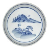 Image of Chinoiserie Porcelain Trinket Dish For Sale