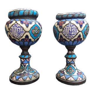 Ancient Islamic Syrian Enameled Copper Vessels - a Pair For Sale