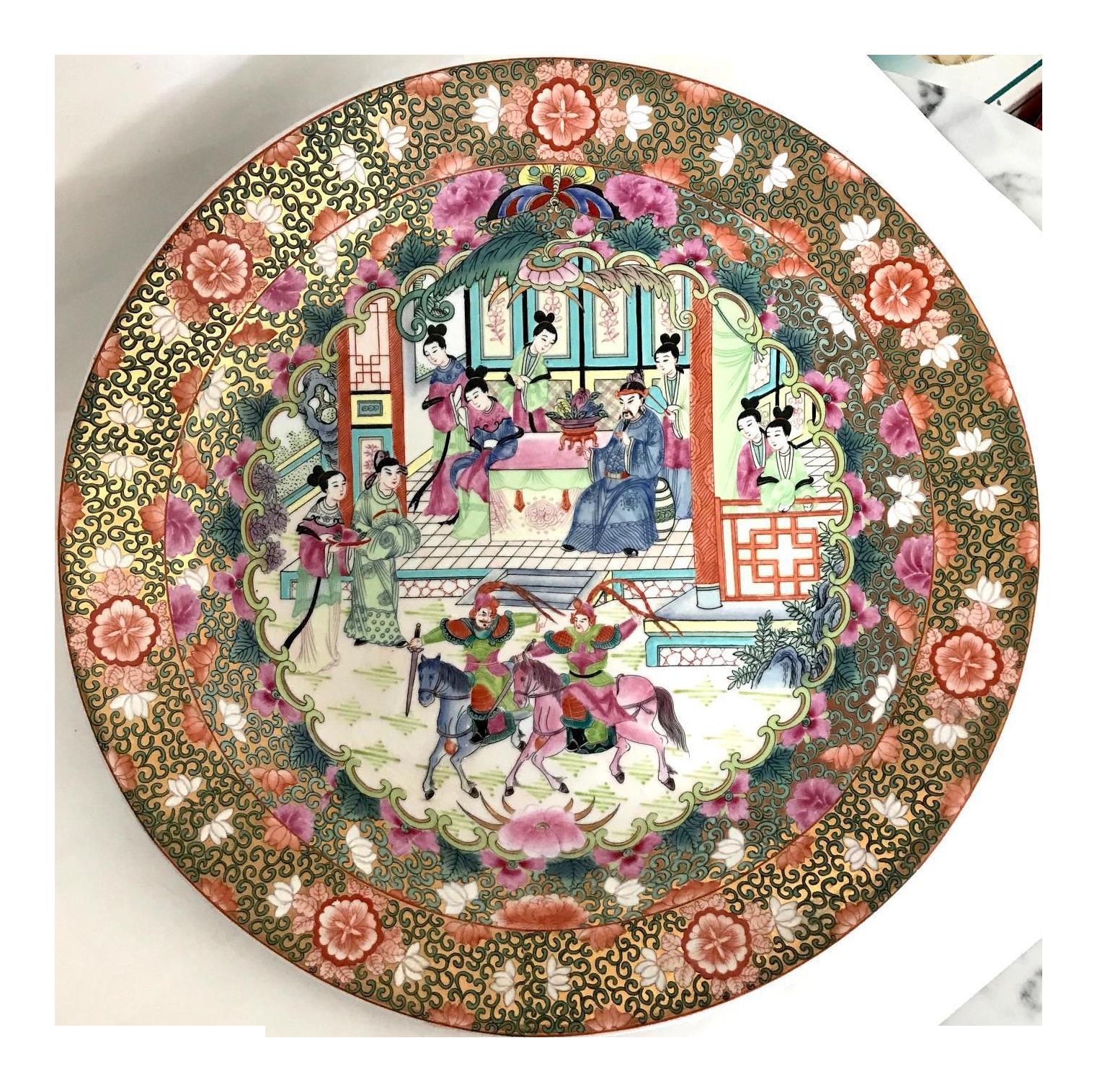 Great \u0027Qianlong\u0027 Decorative Charger Plate  sc 1 st  Chairish & Vintage \u0026 Used Chinoiserie Decorative Plates   Chairish