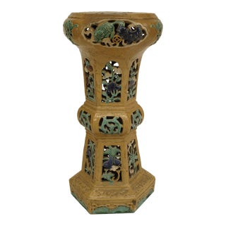 Asian Chinese Style Beige and Aqua Porcelain Filigree Garden Seat / Pedestal For Sale