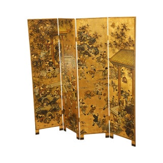 Mid Century Asian Gold Leaf 4 Panel Coromandel Folding Screen For Sale