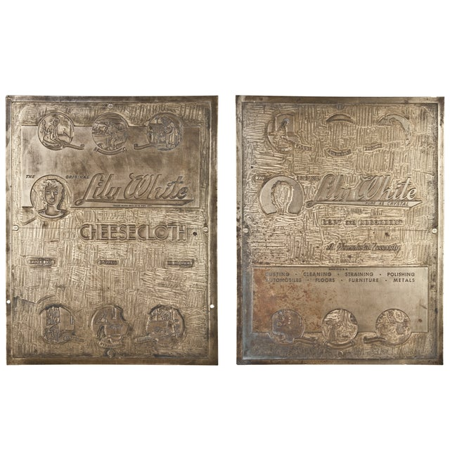 Brass Cheesecloth Printing Plates - A Pair - Image 1 of 3