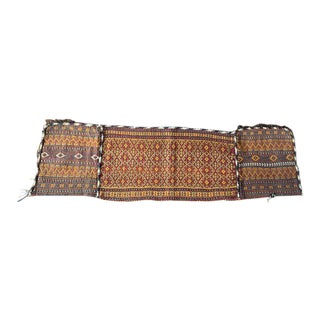 Semi Antique Hand-Woven Kurdish Sofreh Textile For Sale