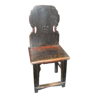 Antique Chinese Accent Chair For Sale