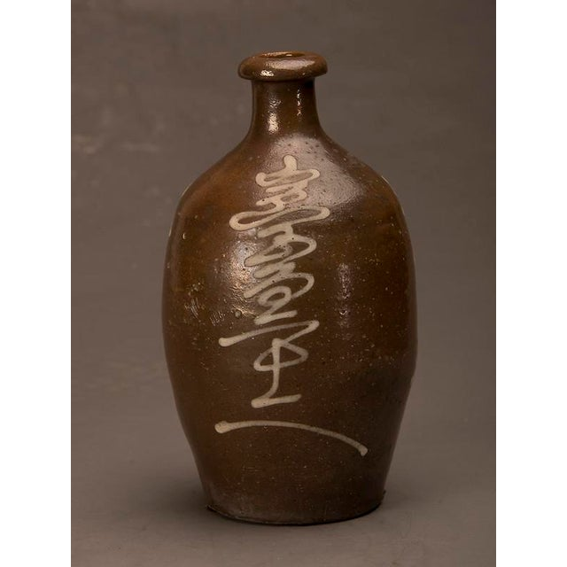 Early 20th Century A trio of hand-made earthenware saki jars from Japan c. 1900 For Sale - Image 5 of 10