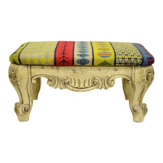 Vintage French Baroque Ottoman