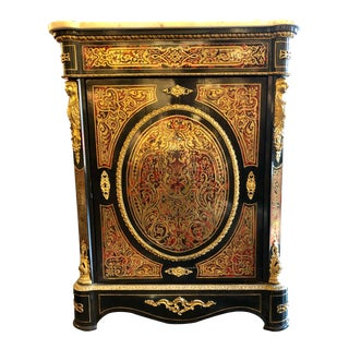 French Napoleon III Boule Style Meuble d'Appui For Sale