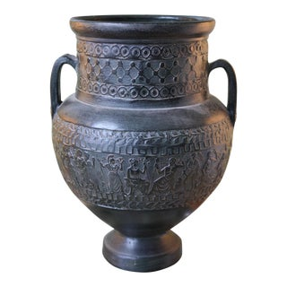 Vintage Greek Neoclassical Amphora Vase For Sale