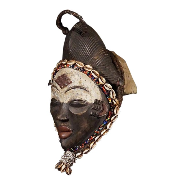 Punu African Tribal Mask - Image 1 of 10