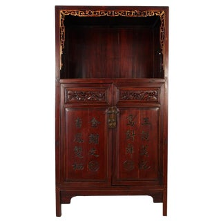 Chinese Antique Carved Wan LI Display Cabinet For Sale