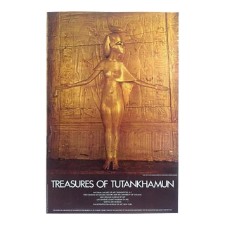 """Rare Vintage 1976 """" Treasures of Tutankhamun """" Iconic Collector's Large Museum Exhibition Poster For Sale"""