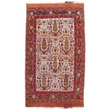 Image of Persian Afshar Tribal Rug For Sale