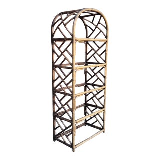 1970s Boho Chic Rattan Bamboo Arch Display Shelf Etagere For Sale