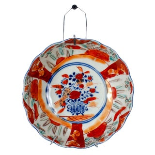 19th Century Japanese Imari Bowl For Sale