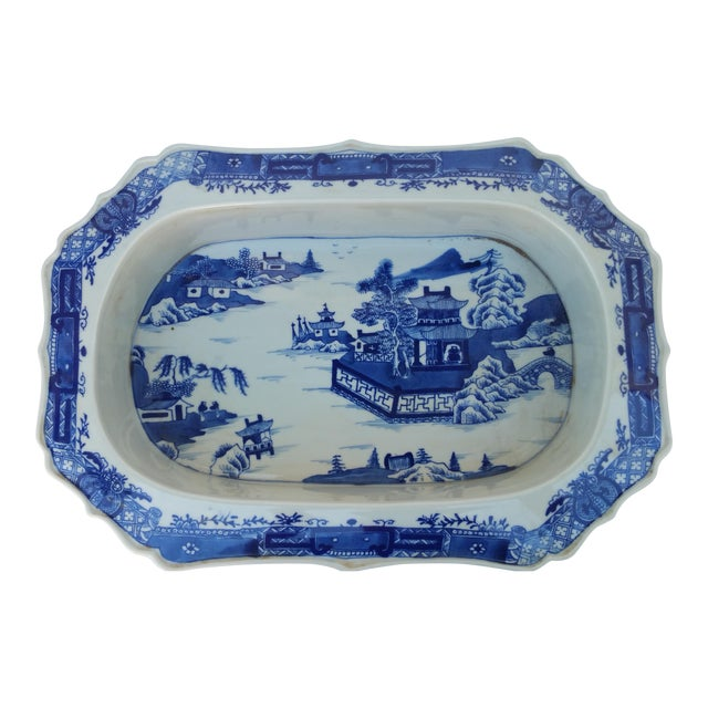 Chinese Filigree Porcelain Serving Platter - Image 1 of 6