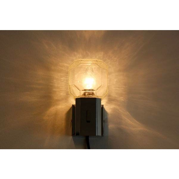 High-End Set of Chrome Theatre Wall Lights by Cosack | DECASO
