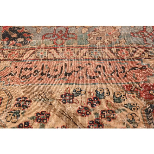 17th Century Small Size Persian Khorassan Rug For Sale - Image 12 of 13