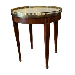 Art Deco French Gueridon Table