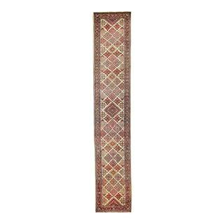 1960s Persian Runner Rug Sarouk Design For Sale