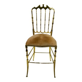 Vintage Tan Mohair Upholstered Brass Chiavari Chair For Sale