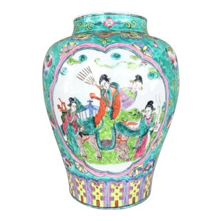 1970s Chinoiserie Aqua Famille Rose Porcelain Jar Vase For Sale