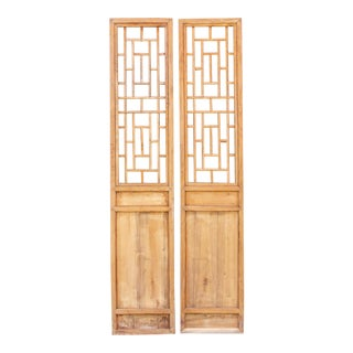 Chinese Geometric Carved Lattice Panels - a Pair For Sale