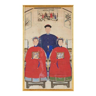 Early 20th Century Chinese Qing Dynasty Ancestral Portrait Mounted and Framed For Sale