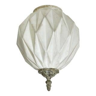 Vintage Art Deco Multi-Faceted Milk Glass Globe for Pendant or Flush Mount Fixture For Sale