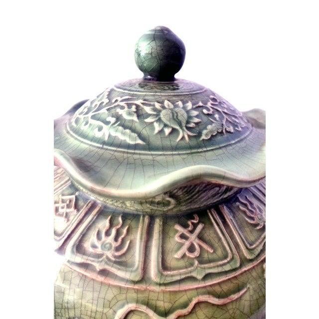 Dragons Celadon Lidded Ginger Jars - A Pair For Sale - Image 5 of 8