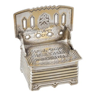 Salt Chair, Russian Sterling Silver, circa 1861 For Sale