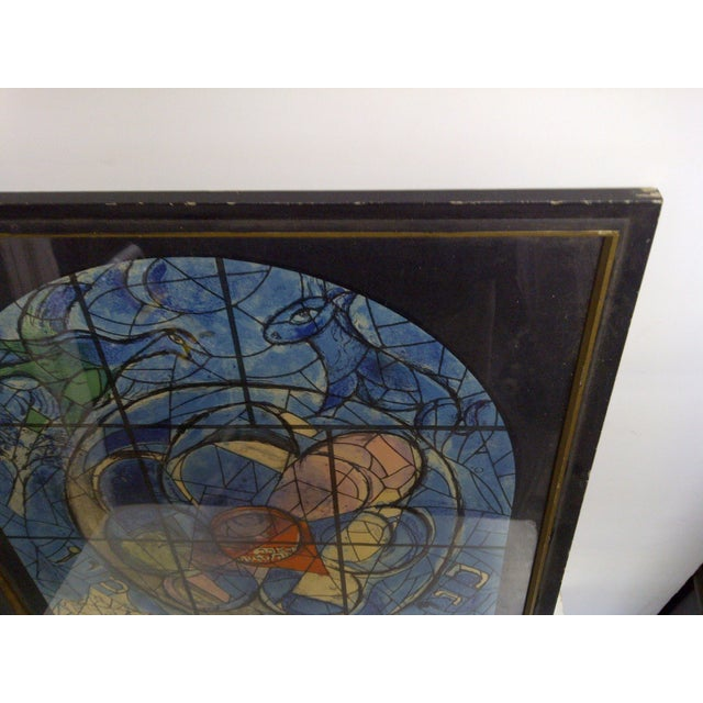 Stain Glass Window Hadassah University Print For Sale In Pittsburgh - Image 6 of 7