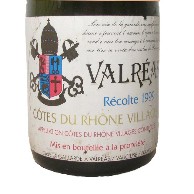 Belgian French Double Magnum Wine Bottle For Sale - Image 3 of 5