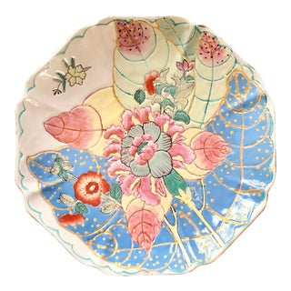 Chinoiserie Tobacco Leaf Porcelain Plate For Sale
