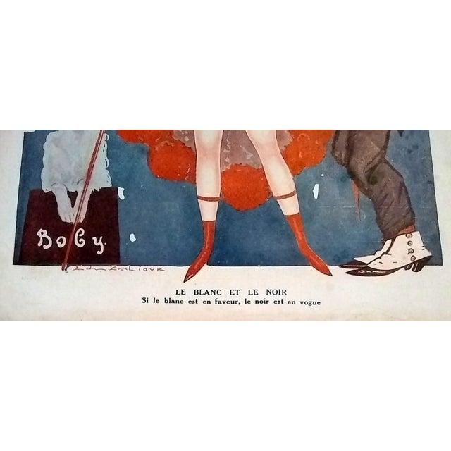 """Sacha Zaliouk 1923 """"Le Blanc Et Le Noir"""" Le Sourire Print - Image 3 of 6"""