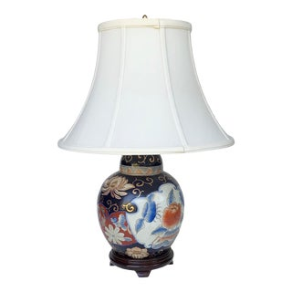 Vintage Chinese Hand Painted Ginger Jar Lamp With Shade For Sale