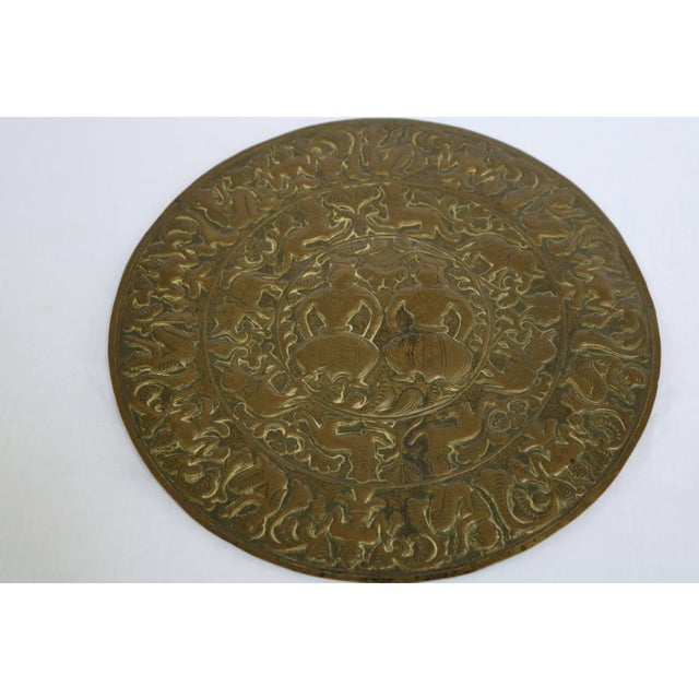 Metal 18th Century Antique Brass Plaque For Sale - Image 7 of 8