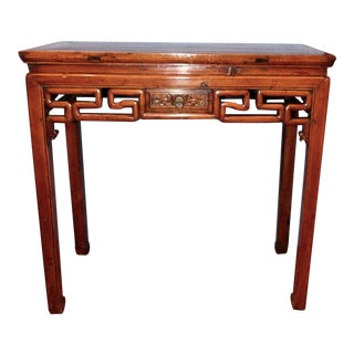 20th Century Rustic Asian Console or Alter Table For Sale