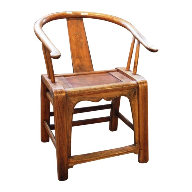Country Style Curved Bowback Elm Armchair For Sale