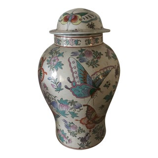 Vintage Large Chinese Jar For Sale