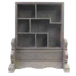 Rosewood Floral Carved Curio Rack For Sale