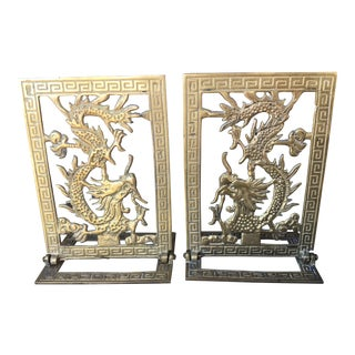 Vintage Brass Dragon Folding Bookends - A Pair