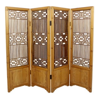 Contemporary Asian 4-Panel Wood Room Divider Screen, 1990s For Sale
