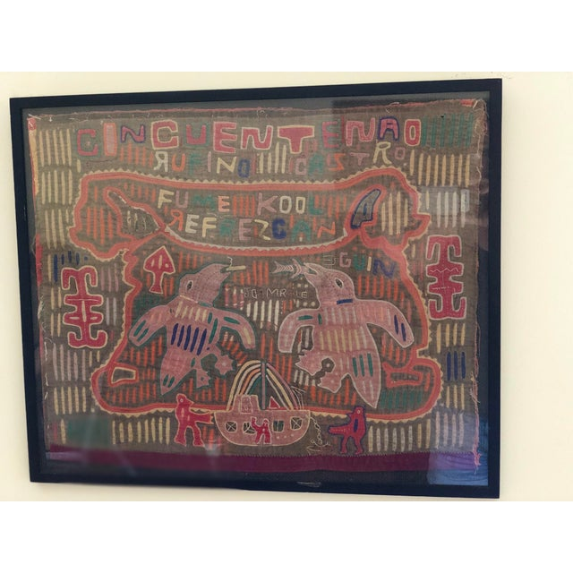 Really cool piece of stitching and quilting , apparently in honor of Rufino's (who smokes 'refreshing' Kool cigarettes)...