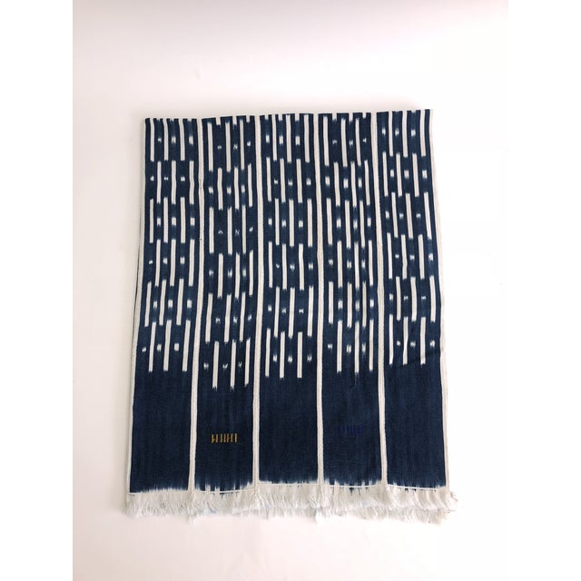This hand-woven dyed ikat textile is a lovey example of skills unique to the Baule people of the Ivory Coast. Finely woven...