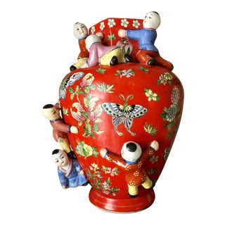 Large Red Maitland Smith Chinese Fertility Vase For Sale